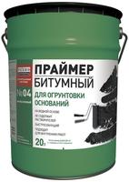 Праймер битумный эмульсионный ТЕХНОНИКОЛЬ № 04